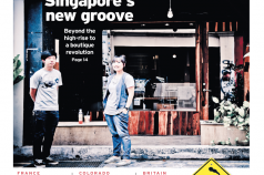 Singapore's new Groove